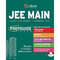 PrepGuide for JEE Main 2015