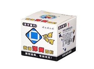 Shengshou 4x4x4 Puzzle Cube White