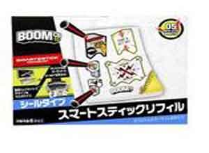 Boom Printable Target Stickers A4, Multi Color