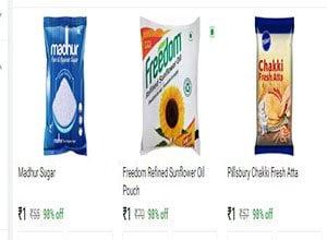 Pillsbury Chakki Fresh Atta1 kg